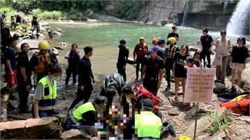 平溪嶺腳瀑布溺水意外 越南籍女落水搶救