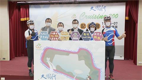 大鵬灣自行車活動11月登場  大人.小孩單車競賽