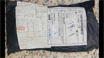 不明土壤 可疑口罩 神秘包裹台灣轉運?中國來的包裹 帳戶名字為陳惟仁