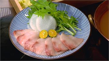 鰤魚生魚片沖入熱湯 吃法彷彿台南牛肉湯