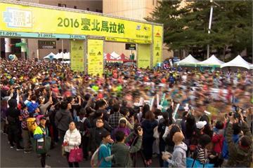 台北馬拉松明開跑 「這段時間」擴大交管