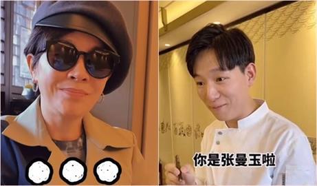 劉嘉玲吃飯被誤認是張曼玉 臉瞬間僵掉畫面瘋傳!