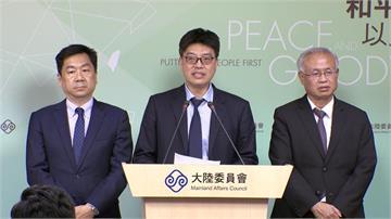 快新聞/中共召開對台工作會議重申「一中」 陸委會:脫離兩岸現實