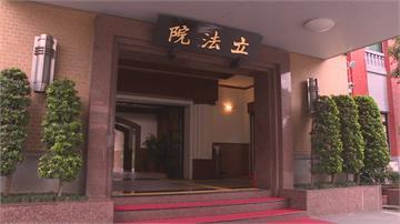 立法院又爆紅色資安危機 影音系統竟來自中國科學院扶植公司