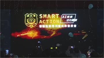中華電信攜手法務部 全台首座智慧監獄啟用降低人力勤務負荷 矯正管理模式推入新世代