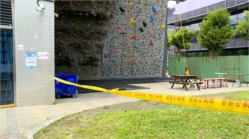 36歲女戶外攀岩 未綁安全扣墜10米身亡
