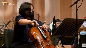 陳時中妻孫琬玲大提琴演奏 大批網友線上觀看、喝采