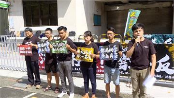 「929撐港反極權」大遊行今登場 何韻詩到場聲援