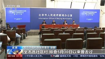 北京本土疫情連環爆!全市社區進入「戰時狀態」
