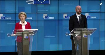 歐盟終極防疫 首次大規模關閉對外邊境卅天