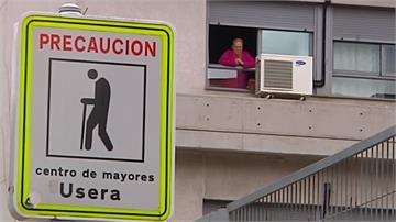西班牙累計破萬死!擴大宣傳「少出門」