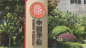 查德油礦分中國華信 爆「神秘賭場」中油高層主導