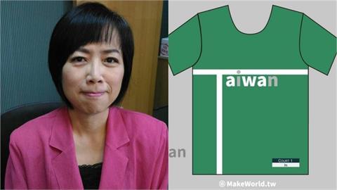 台灣金牌點變「辱華T恤」黃智賢竟怒嗆仇中:阻止不了統一