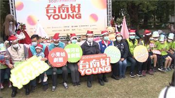 台南耶誕跨年活動 12/5總爺藝文中心登場