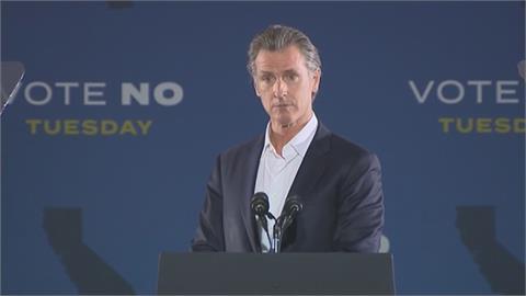 加州州長罷免案投票最新民調 逾6成選民盼紐森留任