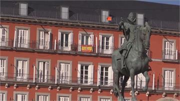 法國全境封鎖今生效 西班牙延長緊急狀態至明年5月