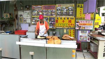 國慶免費送蔥油餅 今年因疫情無奈停辦