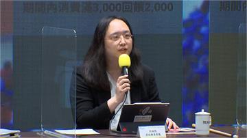 快新聞/徐國勇邀唐鳳背書數位身分證「被打槍」? 內政部駁斥:雙方已談定直播計畫