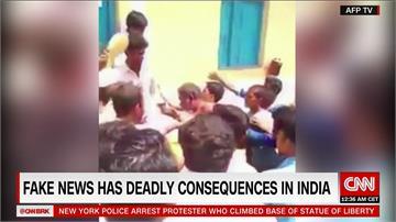印度「綁架兒童」假新聞釀暴動!29人遭殺害