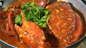 犯規!新加坡辣蟹比碗公大 口感酸香帶勁