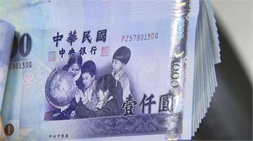 快新聞/新台幣盤中勁揚3.1角觸28.14元 再創近23年半新高