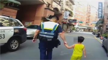 找不到媽媽!5歲男童街頭遊蕩天真回警「大野狼晚上才出來」