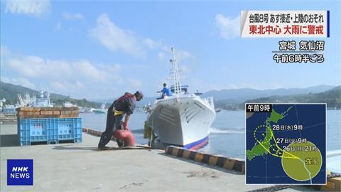 尼伯特颱風直撲東日本 東奧划船.射箭賽事被迫延後