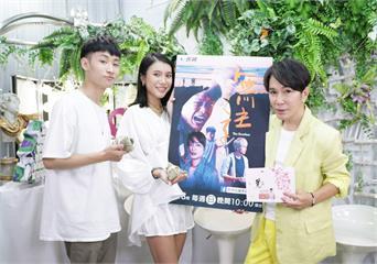 影/梵緯老師送《無主之子》演員肉粽 期許收視高中