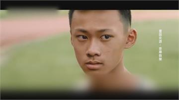 「少年阿堯」探討父子關係 陳以文演技撼動人心