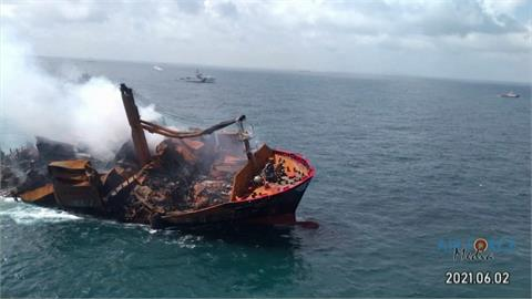 貨櫃輪失火沉海 化學物資恐破壞海洋生態