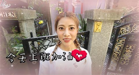 前「AKB48」成員阿部瑪利亞拚「台灣媳婦」 17萬人陪逛傳統市場:hen卡娃伊