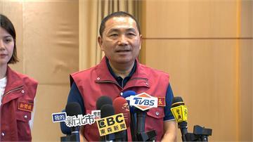 快新聞/侯友宜攜手18家肉品業者「不進萊豬」 籲全國齊響應