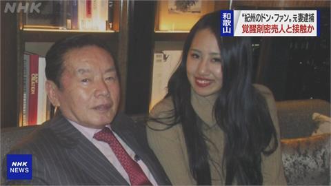 日本77歲富豪 「4千人斬」娶AV女優3個月就暴斃 嫩妻涉重嫌遭逮