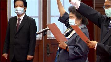 陳菊宣誓就任!正式成為第六屆監察院長