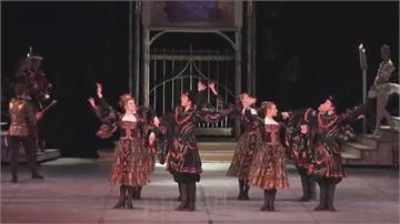 俄芭蕾舞團再添四確診!演出全取消其他44團員列接觸者 在飯店隔離