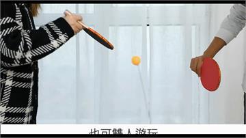 家長注意!女童遭「彈力軟軸乒乓球」軟軸刺傷眼 視力恐受損 器具安全性受質疑