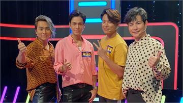 《幸福保衛戰》「5566」 「KONE」「Energy」男團齊聚一堂!GINO、蕭景鴻火藥味十足!