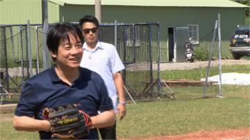 與陳柏惟「你投我接」架式十足 賴清德:我小學棒球隊的