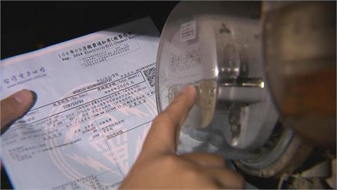 快新聞/蘇貞昌拍板! 7月續取消夏季電價 用電超過1000度大戶不適用