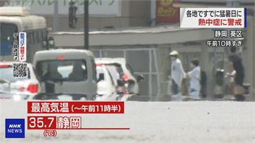 日本北海道、鳥取等地降暴雨 東西日本高溫突破30度