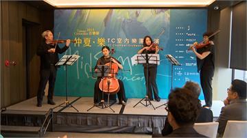 胡乃元號召舉辦「TC音樂節」 盼傳達古典樂之美