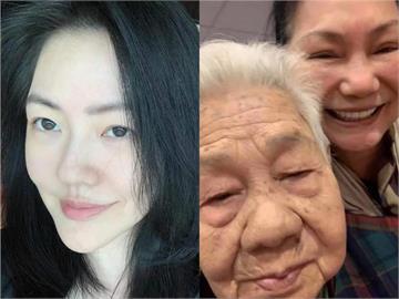 小S高齡92歲阿嬤病逝!疫情時期遺憾嘆「沒能見最後一面」