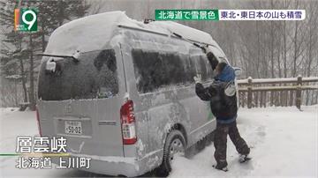 低溫讓病毒反撲?北海道連三天逾70人確診