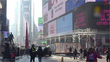 紐約時報廣場跨年趴114年首不開放入場 表演照常舉辦線上收看
