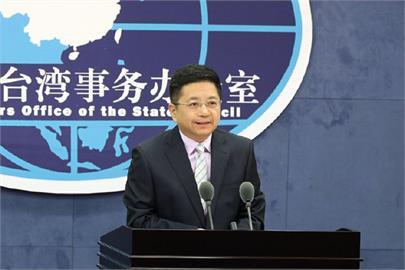 快新聞/美議員提台灣國際團結法案挺台 國台辦嗆:「民進黨當局」癡心妄想