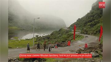 中國再挑領土爭議 不丹成最新苦主