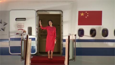孟晚舟獲釋返回中國 美議員批拜登政府軟弱
