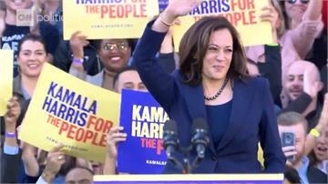 勇於打破性別、種族藩籬 賀錦麗成美史上第三位女副總統候選人
