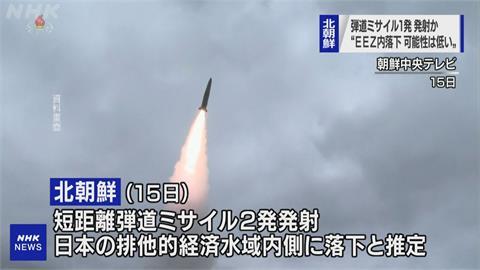 1個月內射2次? 北朝鮮疑再次試射彈道飛彈
