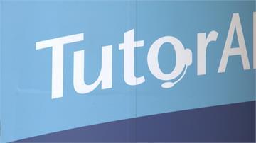 「Tutor」是單字還是商標?補教業互告開戰